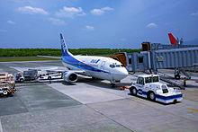 2熊本空港