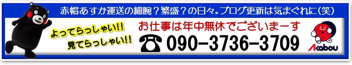 この画像には alt 属性が指定されておらず、ファイル名は 843bff3b979a3d320051502f26678e66.jpg です
